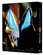 [Amazon.co.jp限定] ウルトラマンジード Blu-ray BOX II(オリジナルB2布ポスター付)