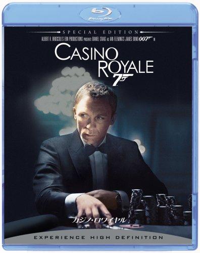 007 カジノ・ロワイヤル スペシャル・エディション (2枚組) [Blu-ray]の詳細を見る