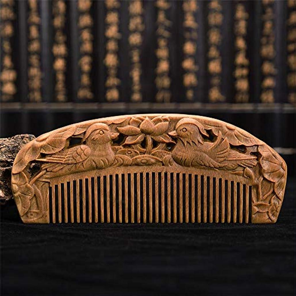 困難衰える雨のくしヘアケア帯電防止木製ヘアマッサージナチュラルウッド ヘアケア (PATTERN : Mandarin duck)
