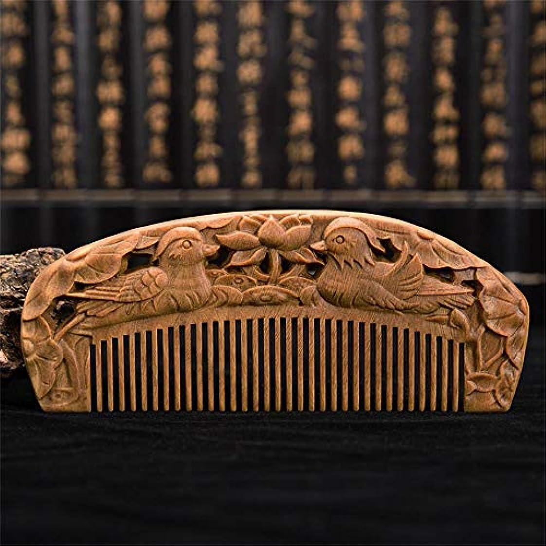 文明世界に死んだ修復くしヘアケア帯電防止木製ヘアマッサージナチュラルウッド ヘアケア (PATTERN : Mandarin duck)