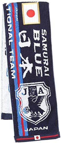 (Jリーグエンタープライズ)J.LEAGUE ENTERPRISE サッカー 日本代表 観戦グッズ タオルマフラー 日の丸 11-54243 ND ブルー F