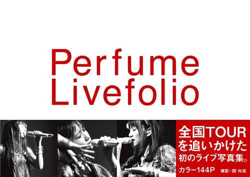 Perfume Livefolioの詳細を見る