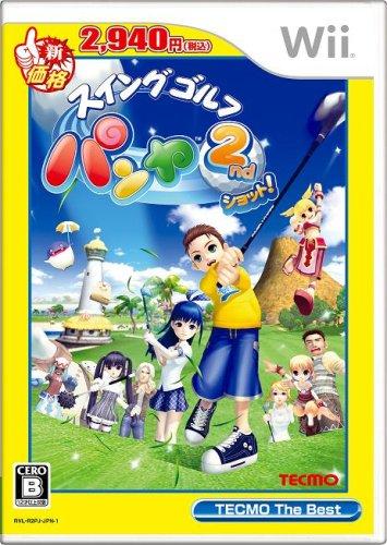 スイングゴルフ パンヤ 2ndショット! TECMO The Best - Wii