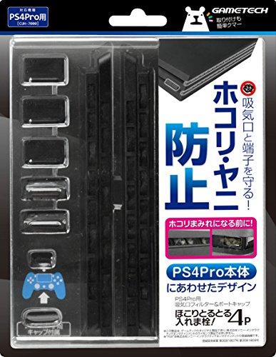 PS4 Pro (CUH-7000シリーズ) 用フィルター&キャップセット『ほこりとるとる入れま栓!4P (ブラック) 』