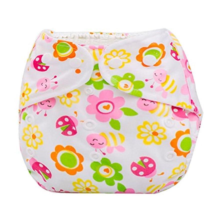 ベビー夏おむつ、misakyカバー調節可能な再利用可能な洗濯可能Nappy