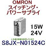 オムロン(OMRON) S8JX-N01524C スイッチング・パワーサプライ (正面取付・カバー付タイプ) (15W(24V・0.65A)) NN