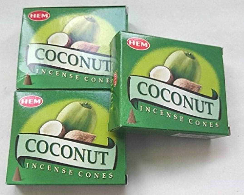 ブレイズ仲間早熟HEM(ヘム)お香 ココナッツ コーン 3個セット