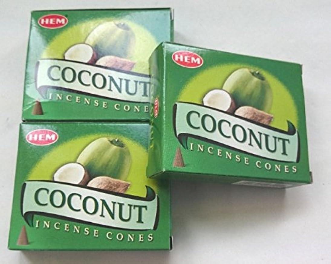 フック時計回り期待するHEM(ヘム)お香 ココナッツ コーン 3個セット