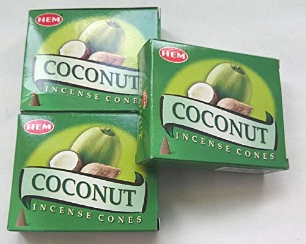 服を着るキャビン慈悲深いHEM(ヘム)お香 ココナッツ コーン 3個セット