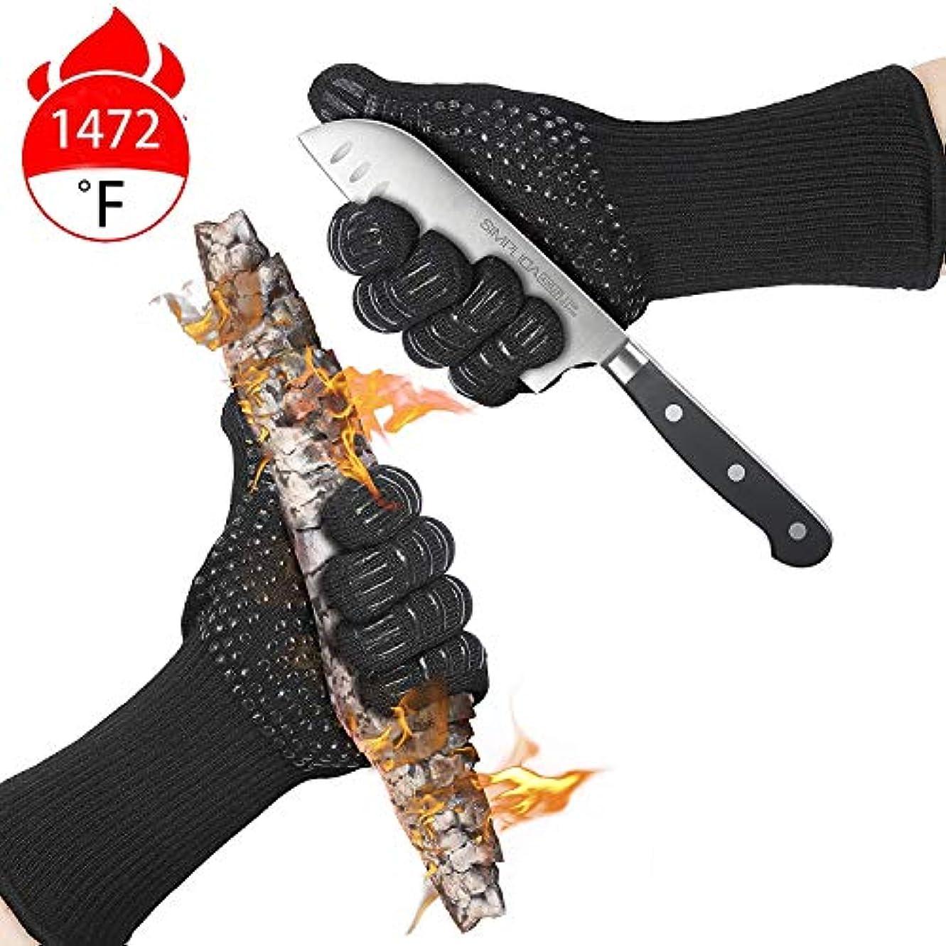 耐熱グローブ キャンプグローブ バーベキューグローブ クッキンググローブ 耐熱手袋 最高耐熱温度800℃ 滑り止め 両手兼用 5本指 着脱簡単 鍋掴み 調理道具