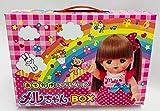 ハゴロモ メルちゃんBOX(おでかけキャラシリーズ) No.82094