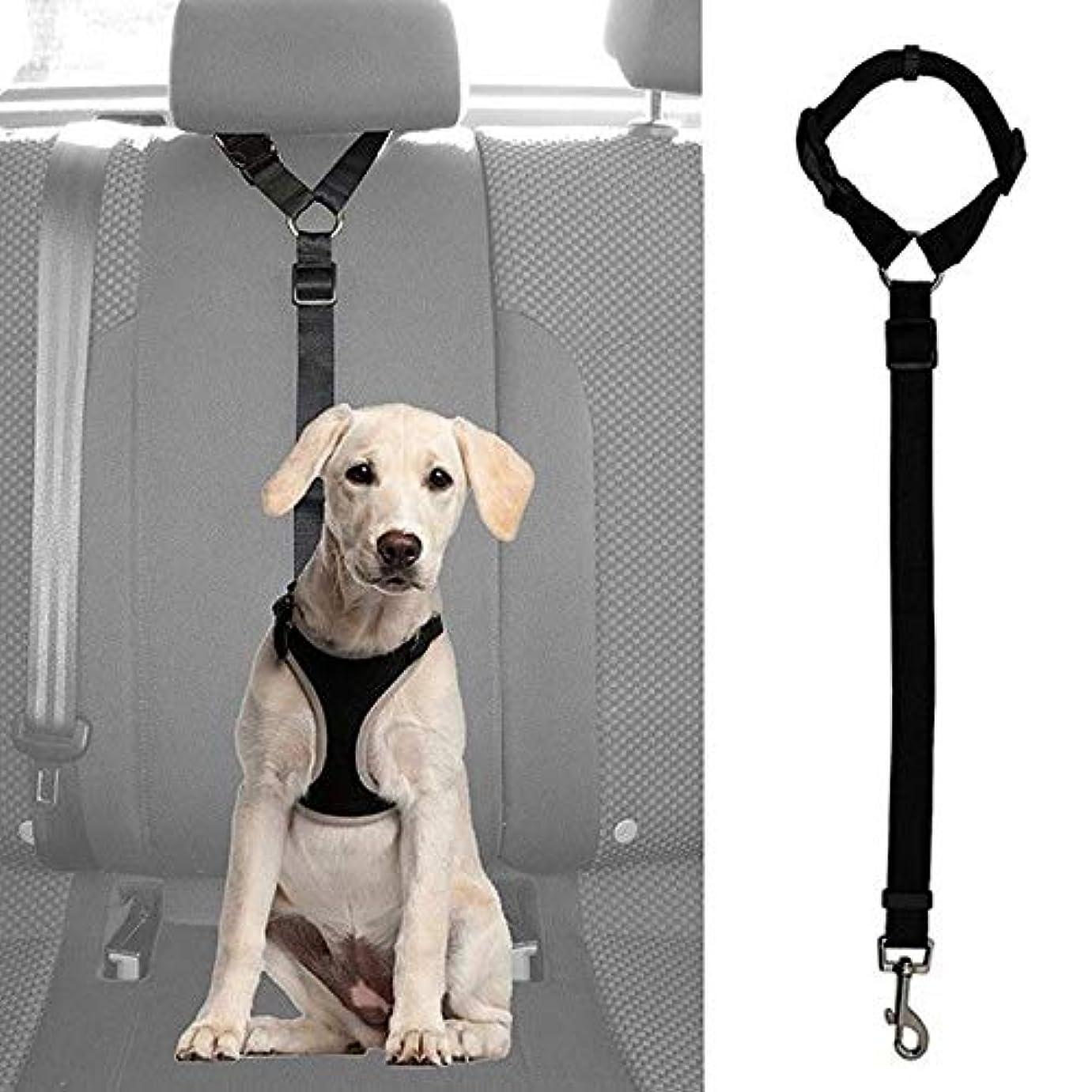 無心自分報いるXigeapg 犬の猫ペットの安全調整可能なカーシートベルトハーネスリーシュトラベルクリップストラップリード