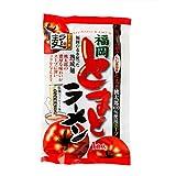福岡 とまとラーメン 熟成麺 140g TVで紹介されました! 大人気 話題のラーメンの商品画像