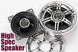BIGROW 2Way コアキシャル メッキグリル スピーカー 【メタルコーン採用】【Max350w】【ツインスポークメッキグリル付属】【配線一式付属】【取付けネジ付属】スズキ ワゴンR ソリオ(ダッシュボード)