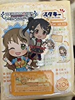 アイドルマスター シンデレラガールズ デレマス スタキー vol.3 矢口美羽