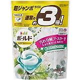 洗濯洗剤 ジェルボール3D 柔軟剤入り ボールド グリーンガーデン&ミュゲの香り 詰め替え 44個(約3倍)