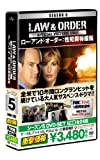 Law & Order 性犯罪特捜班 シーズン5 DVD-SET