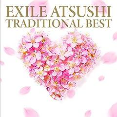 童神♪EXILE ATSUSHI