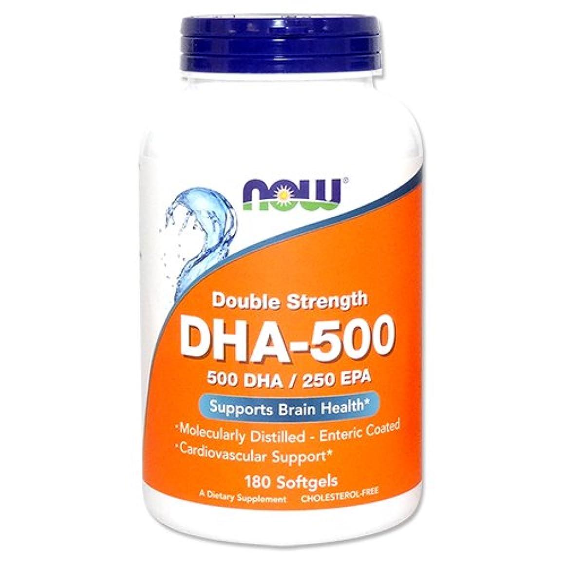 ささいな出します有名なDHA 500mg 180粒[海外直送品]