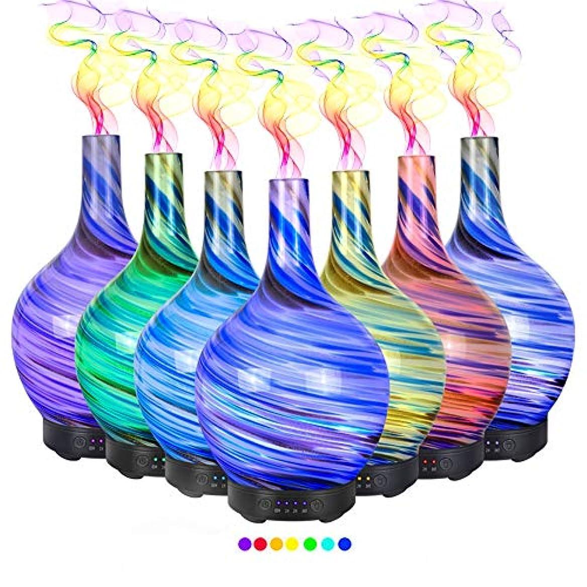 歪めるカポック塗抹エッセンシャルオイル用ディフューザー (100ml)-3d アートガラストルネードアロマ加湿器7色の変更 LED ライト & 4 タイマー設定、水なしの自動シャットオフ