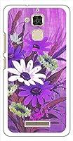 sslink ZenFone3 Max 5.2インチ ZC520TL ハードケース ca1094-3 花柄 Flower スマホ ケース スマートフォン カバー カスタム ジャケット ASUS エイスース アスース