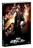 劇場版 仮面ティーチャー(通常版) [Blu-ray] バップ VPXT-71320
