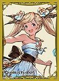 きゃらスリーブコレクション マットシリーズ グランブルーファンタジー イオ/Rainbow Roller(No.MT760)
