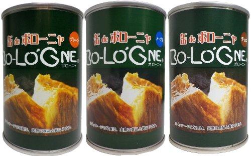 デニッシュパンの缶詰 【缶deボローニャ】 3缶セット(プレーン、メープル、チョコ)(箱なし)