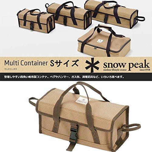 SNOWPEAK スノーピーク スノーピーク マルチコンテナS〔キャンプ用品 収納 ケース〕 (NC):UG-073R