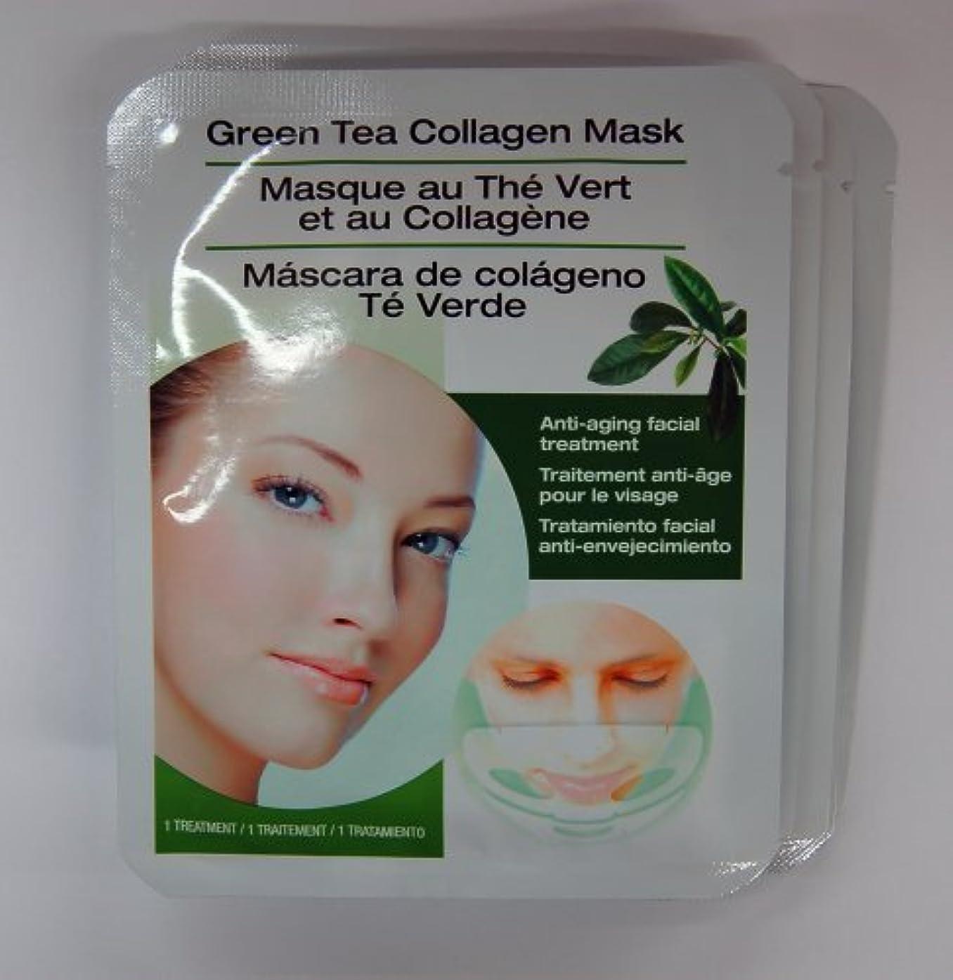 懲らしめ暗くするラベルDermactin-TS コラーゲンマスク、緑茶 (並行輸入品)