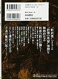 レイリ(3)(少年チャンピオン・コミックス・エクストラ) 画像