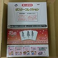 購入者特典ポスターコレクション☆AKB48☆元箱入り☆60個