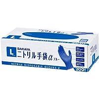 サラヤ ニトリル手袋α 粉無 L ブルー 200枚×10箱