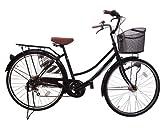 Lupinusルピナス 自転車 26インチ LP-266UA 軽快車 シマノ外装6段ギア オートライト ブラックリム装備 100%完成車