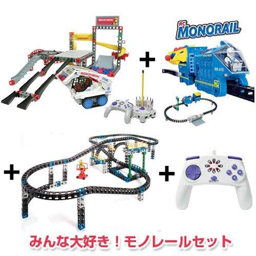 知育玩具 体験 学習 グッズ アメリカ発! ROKENBOK WEB限定/みんな大好き!モノレールセット