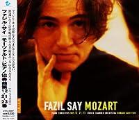 モーツァルト:ピアノ協奏曲第12、21、23番