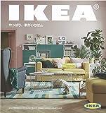 IKEA 2018 カタログ 最新版 IKEA