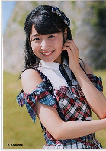 AKB48 *#好きなんだ 9/10インテックス大阪 会場購入 限定特典 生写真 惣田 紗莉渚
