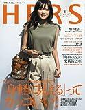HERS(ハーズ) 2016年 06 月号 [雑誌]