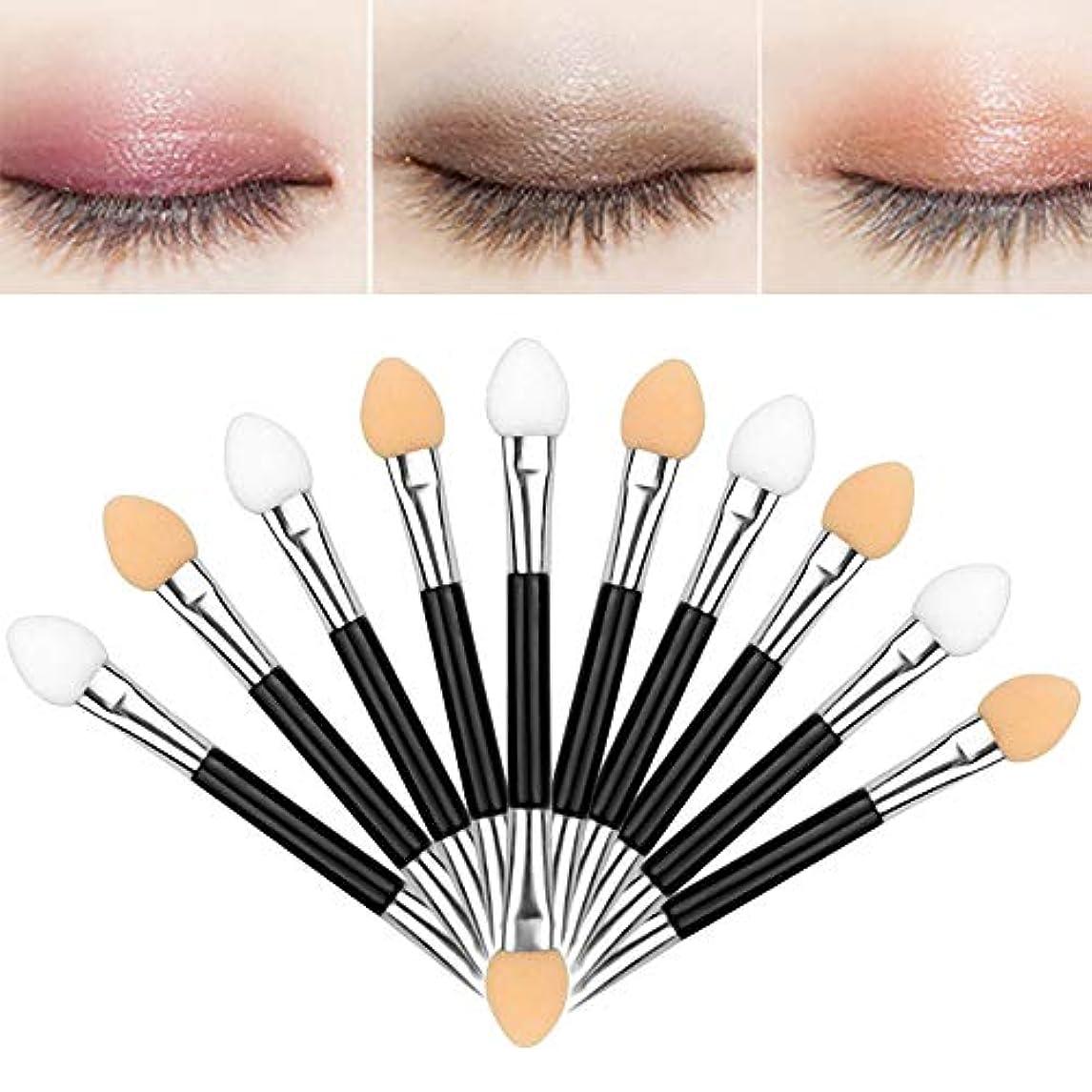 Cikoume アイシャドウブラシ 10本ダブル 化粧ツール 人気 アイシャドウスポンジ シリコンチップ 上質なメイクブラシで魅力的な目元を 化粧筆 ダブル メイクブラシ