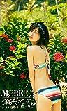<MORE digital photo book>逢沢りな「24歳のナツヤスミ」 MOREデジタル写真集