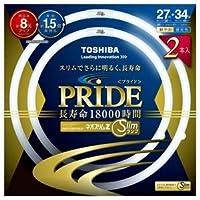 【明るさアップ!】TOSHIBA ネオスリムZプライド 高周波点灯専用形蛍光ランプ 27W形+34W形 2本パック 昼光色 定格寿命18000時間 FHC27-34ED-PDL-2P