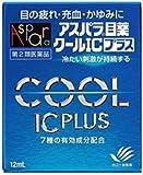 【第2類医薬品】アスパラ目薬クールICプラス 12mL