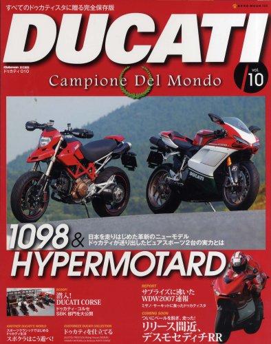 Ducati 010―Campione del mondo (NEKO MOOK 1038)