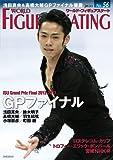 ワールド・フィギュアスケート 56 画像