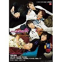 仮面ライダーエグゼイドキャラクターブック LEVEL.1―SELECT PLAYER (TOKYO NEWS MOOK 624号)
