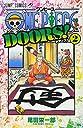 ONE PIECE DOORS 2 (ジャンプコミックス)