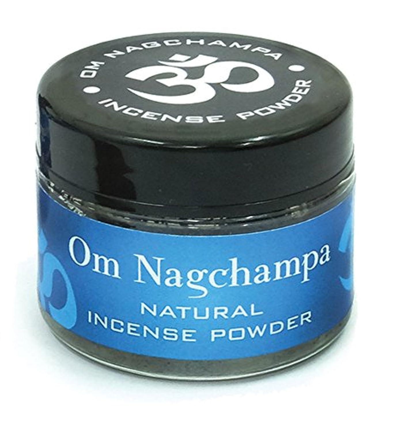 訪問癌捧げるOm Nagchampa自然Incense Powder Slow Burn 20 g