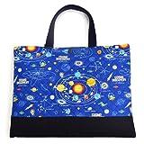 ハンドメイド感覚のKidsレッスンバッグ 太陽系惑星とコスモプラネタリウム(ロイヤルブルー) 日本製 N0240000