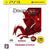 Dragon Age:Origins PlayStation 3 the Best (ダウンロードコード同梱)